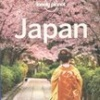 Bol - Lonely Planet Japan